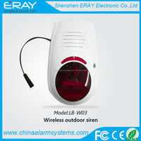 2014 best quality!!! wireless outdoor siren alarm horn speaker buzzer 12v/24v with flash alarm