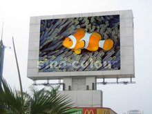 P10 outdoor led display panel with clear image