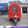 Jiexian JX-FR220i CE qualified outdoor mobile 3 wheel motorcycle trailer for sale 2017