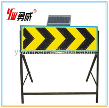 traffic sign board, solar traffic sign, solar powered portable variable message signs