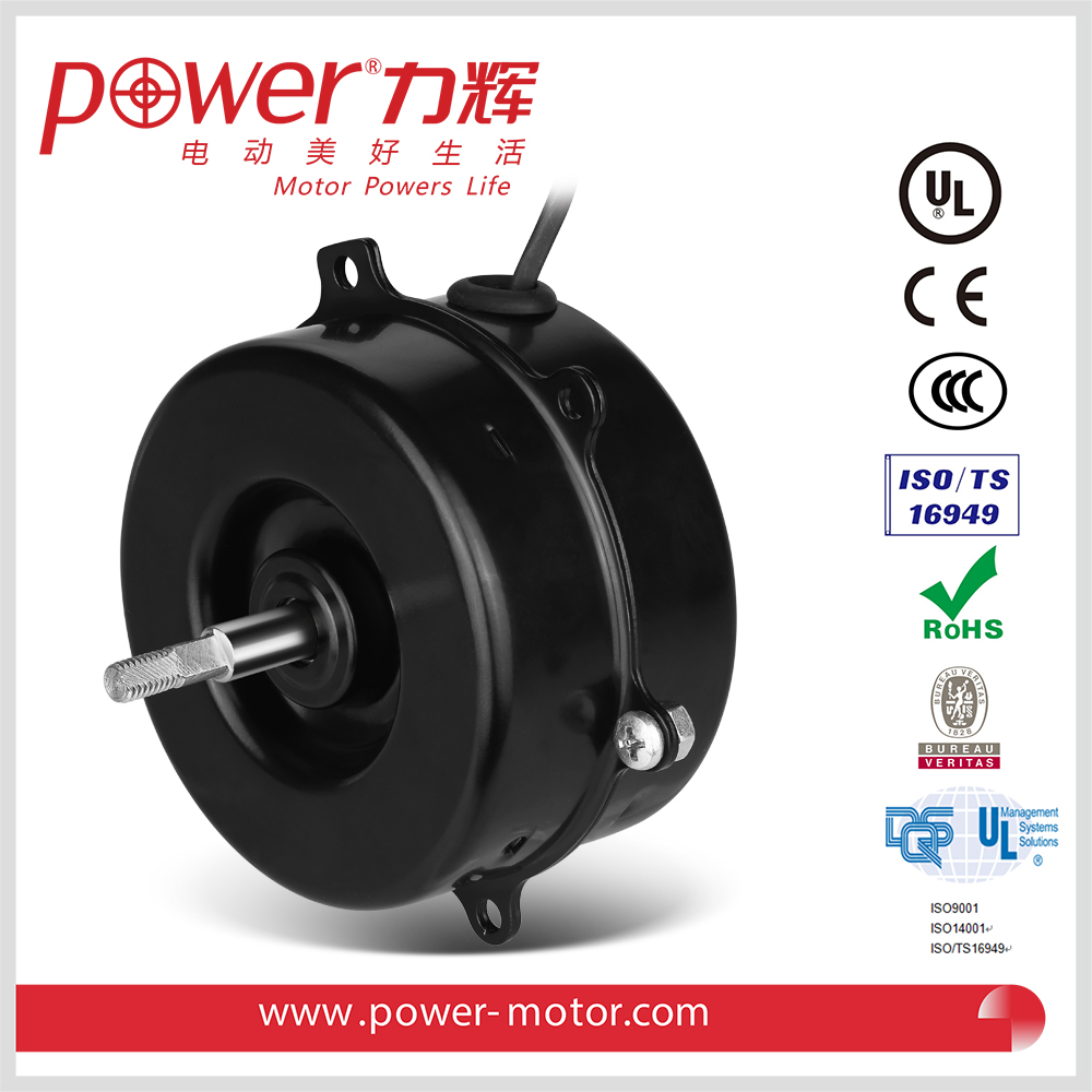 Air purifier motor with Long life and low noise