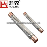 HONGSEN REFRIGERATION PART VIBRATION ELIMINATOR 3/8