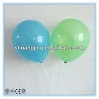 1.2g 9 inch natural latex balloon wholesale