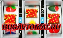 Ways to cheat slot machines Gaminator Novomatic - bugs