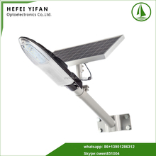 New hot products 2017 led automatic solar street light control with best quality and low price