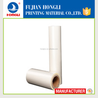 Custom Gloss Bopp thermal Laminating Film with competitive price
