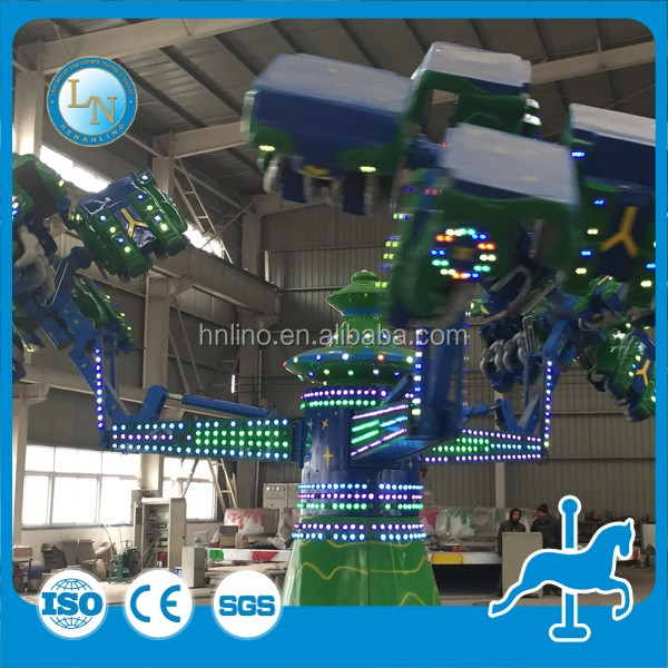Chinese supplier Amusement equipment outdoor playground energy storm ride for sale
