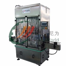 Automatic wine carbonated beverage beer soft drink pure water liquid hot filling machine / production line