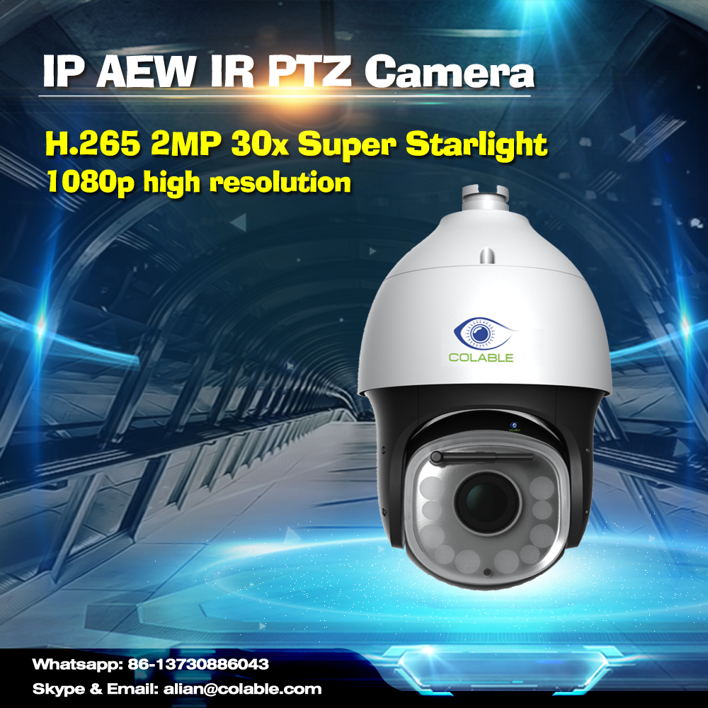 H.265 Super Starlight AEW IR PTZ 30x optical zoom ptz ip camera 2mp outdoor dome auto tracking ptz ip camera