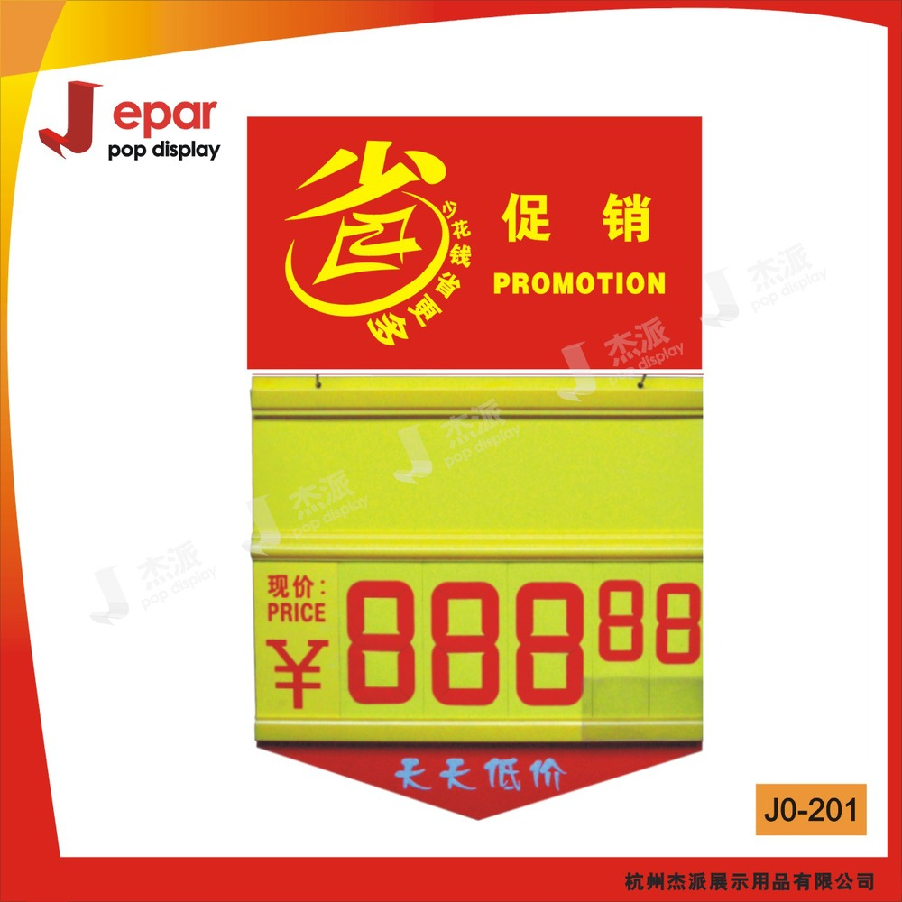 Pop hanging supermarket sign flip chart plastic poster board