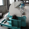 /product-detail/sawdust-making-machine-for-sale-60118480214.html