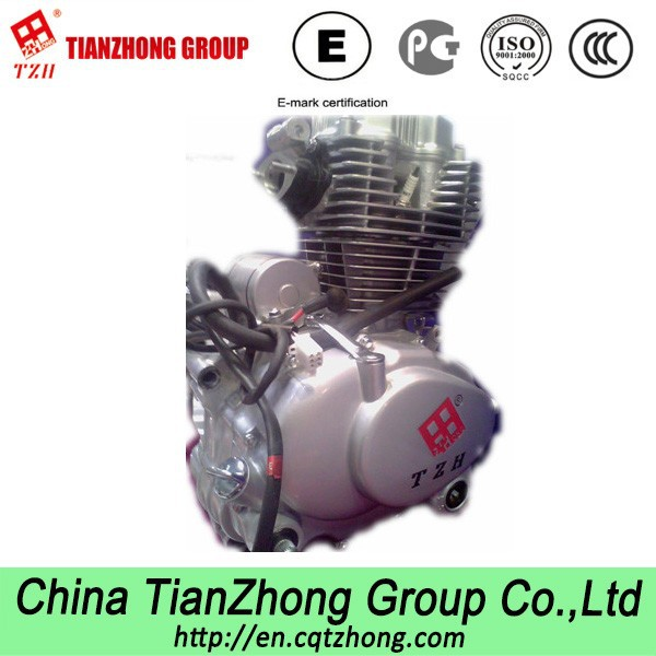 5 Speed Transmission 250cc Motorcycle Engines for ATV/Tricycle Wholesale