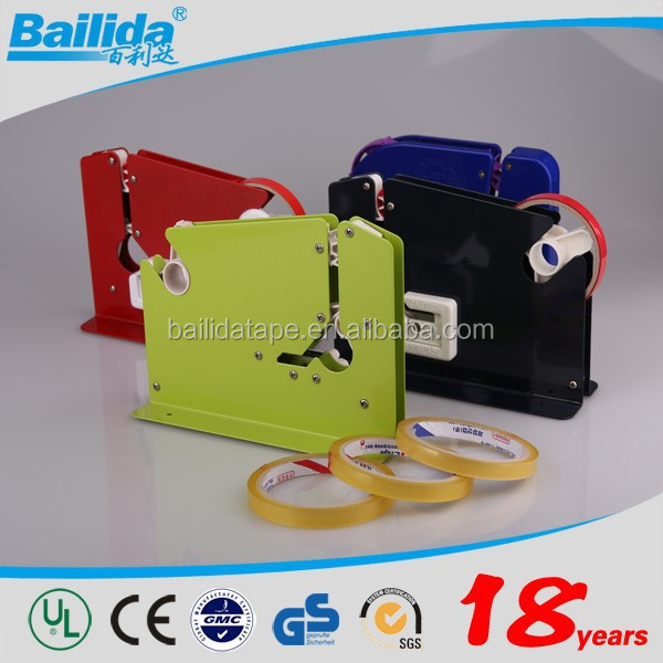 Yiwu factory-outlet wholesale china goods all colors Vegetable Fruit pack bunding machine