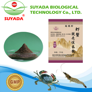 Factory direct sale antimicrobial substances need to be mixed feed