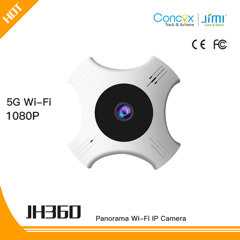 JH360 Wi-Fi Panoramic IP Camera