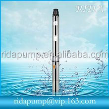V1100DF non-clog sewage cutter submersible pump