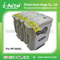 Use in hp 8500 Compatible ink cartridge for 940 940XL