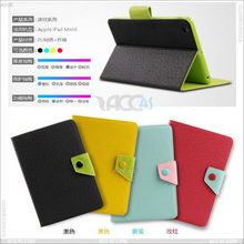 The Korea Style PU Leather Case with button for iPad Mini--P-iPDMINICASE104