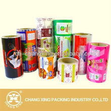 Flexible printing laminating pouch film roll for food