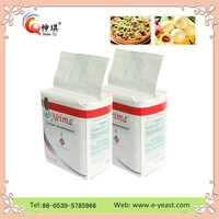 Hot sell wholesale food yeast price per ton 2090