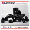 asme b16.9 butt weld carbon steel elbow plumbing materials in china