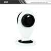 Wi-Fi Wireless Video Monitoring Ipcam Home Smart Security HD 720P Direct Pan/Tilt IP Camera