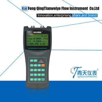4-20mA Crude Oil Handheld Ultrasonic Flow Meter