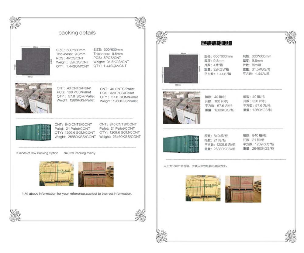 Ceramic Tiles factories in China full body glazed porcelain tiles for bathroom