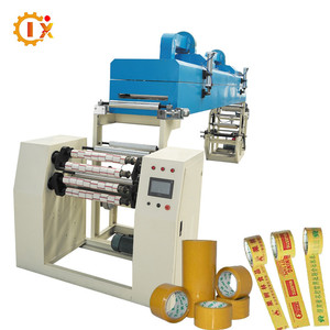 GL-500e Higher automation degree acrylic adhesive blade coating line opp packing tape machine