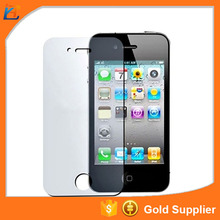 2.5D 9H 0.33mm anti-shatter screen protector for iphone4