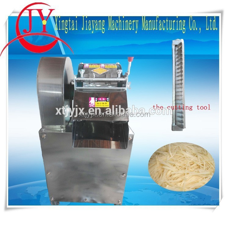 chips maker machine