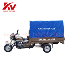 Trike Chopper Three Wheel Motorcycle Four Wheel Gasoline with tarpaulin