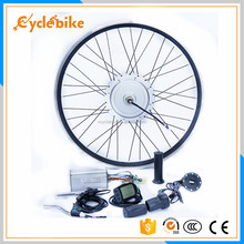 High quality 36v 800w front motor electric bike spare parts made in china