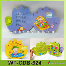 WT-CDB-624 Low-cost high-quality children's books printed