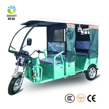 High quality three wheel adult pedal car/Electric tricycle passenger tuktuk