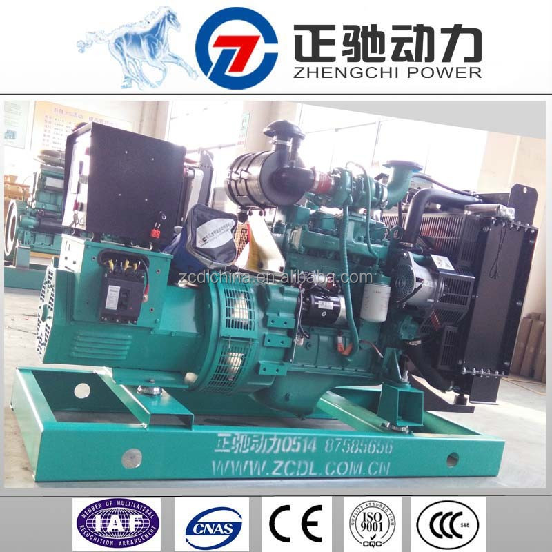 small diesel engines 30 kw dc diesel generator with Cummins engine 4BT3.9-G2