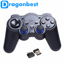 2017 New product 2.4G RF Wireless Gamepad cheap wholesale gamepad for p2 With Good Quality Joystick & game control