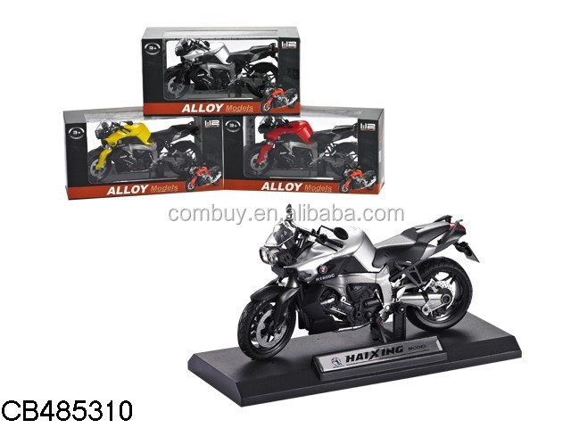 Metal motorcycle toy model