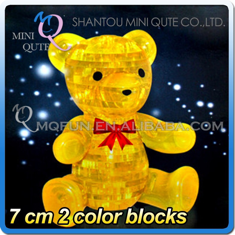 Mini Qute 3D Crystal Puzzle Bear Animal model building Adult kids model educational toy gift NO.MQ 022