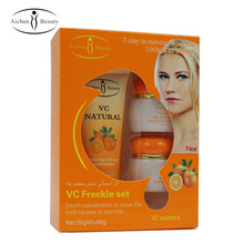 Face care freckle cream orange extract remove spots vitamin C remove whitening moisturizing skin face dark spot cream