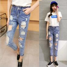 LM3171Q european beggar high waist holes jeans big size woman denim pants