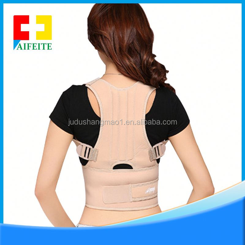 supply wholesale adjustable comfortable royal posture back support correct posture for students and worker