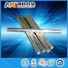 /product-detail/astm-a-753-round-bar-mu-metal-alloy-4-60383466673.html