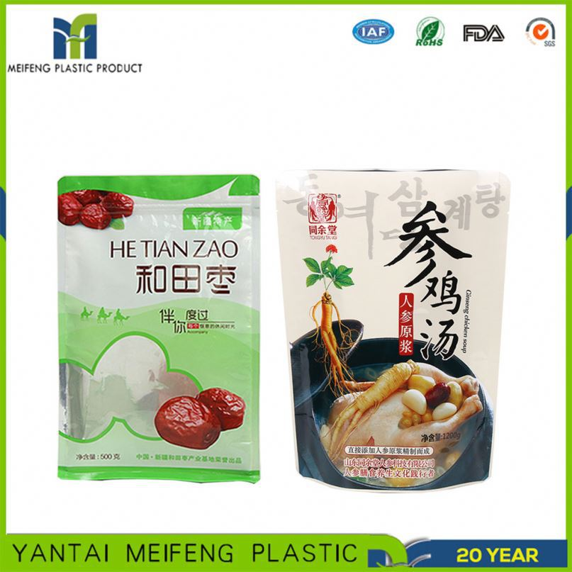 yantai meifeng gravure printing laminated plastic pouch