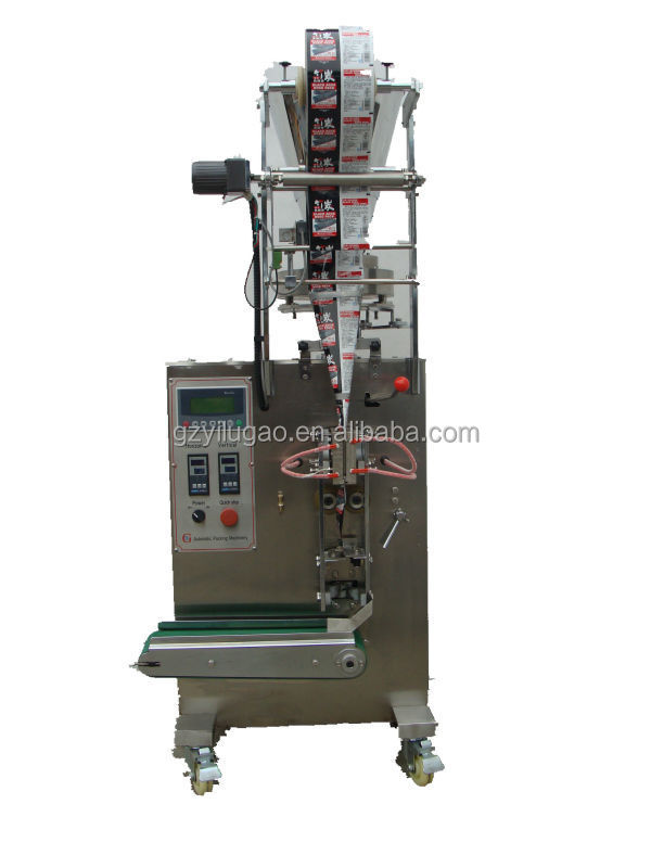 coffee/sugar/granule/salt/spice sachet packaging machine