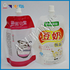 clear plastic water packaging material printed water proof bag /Soya-bean milk bag with spout