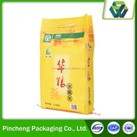 Professional customized plastic, pp woven bag printed food packaging bag for sale