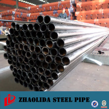 astm a56 steel pipe ! anticorrosion steel pipe manufacturer best price steel pipe bunk bed