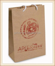 Brown paper bag for cookies packaging
