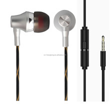 Stereo Metal Earphones with Remote Control Microphone for Smartphone Laptop Computer Mp3/4 Earbuds